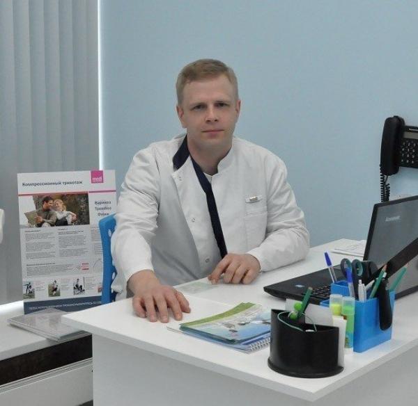 Калачев Иван Ильич - флеболог, хирург, эксперт по ультразвуковой диагностике вен